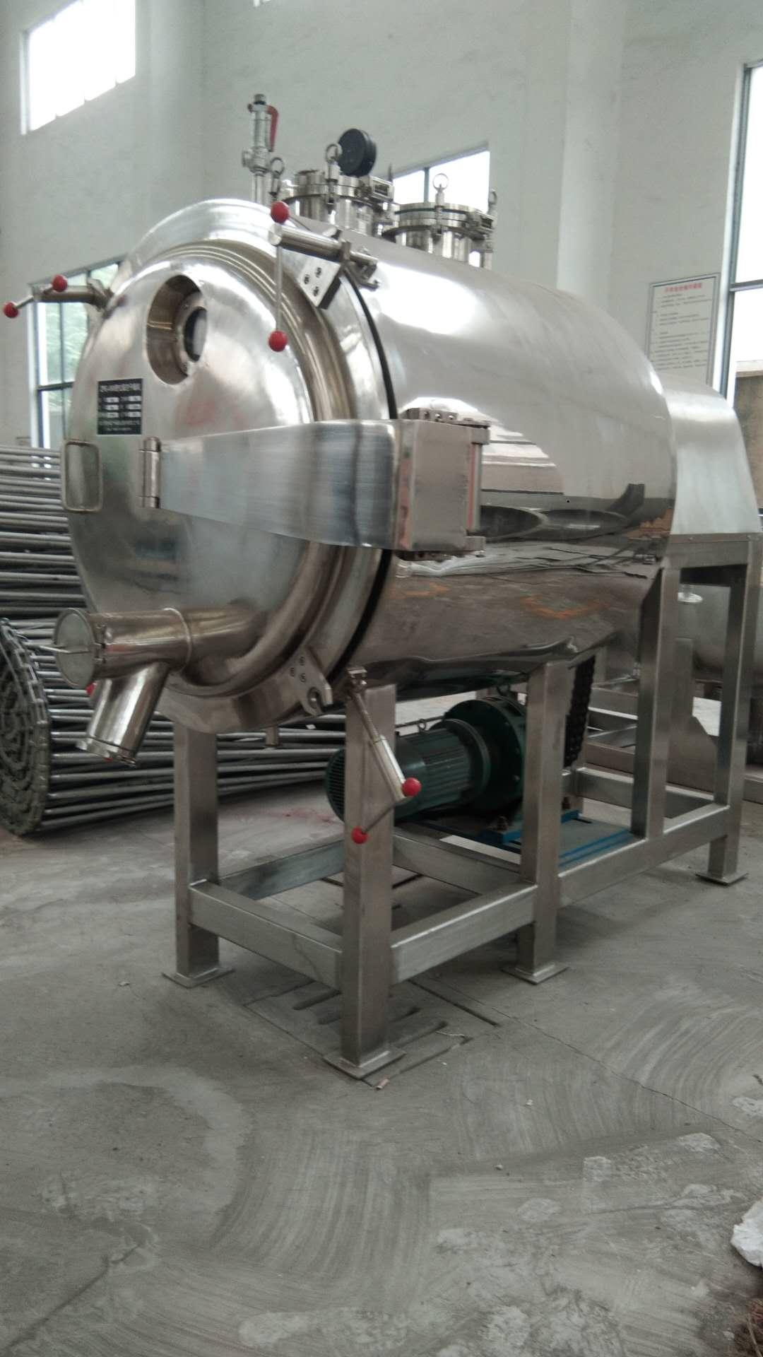 广东耙式真空干燥机