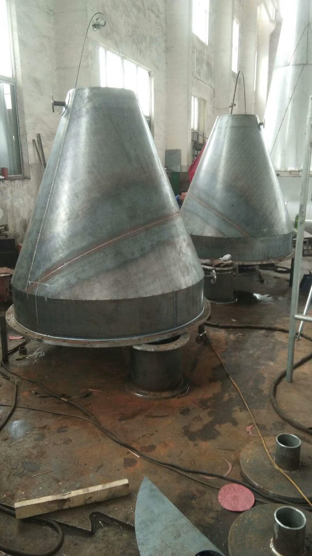 江苏内加热锥形螺带真空干燥机