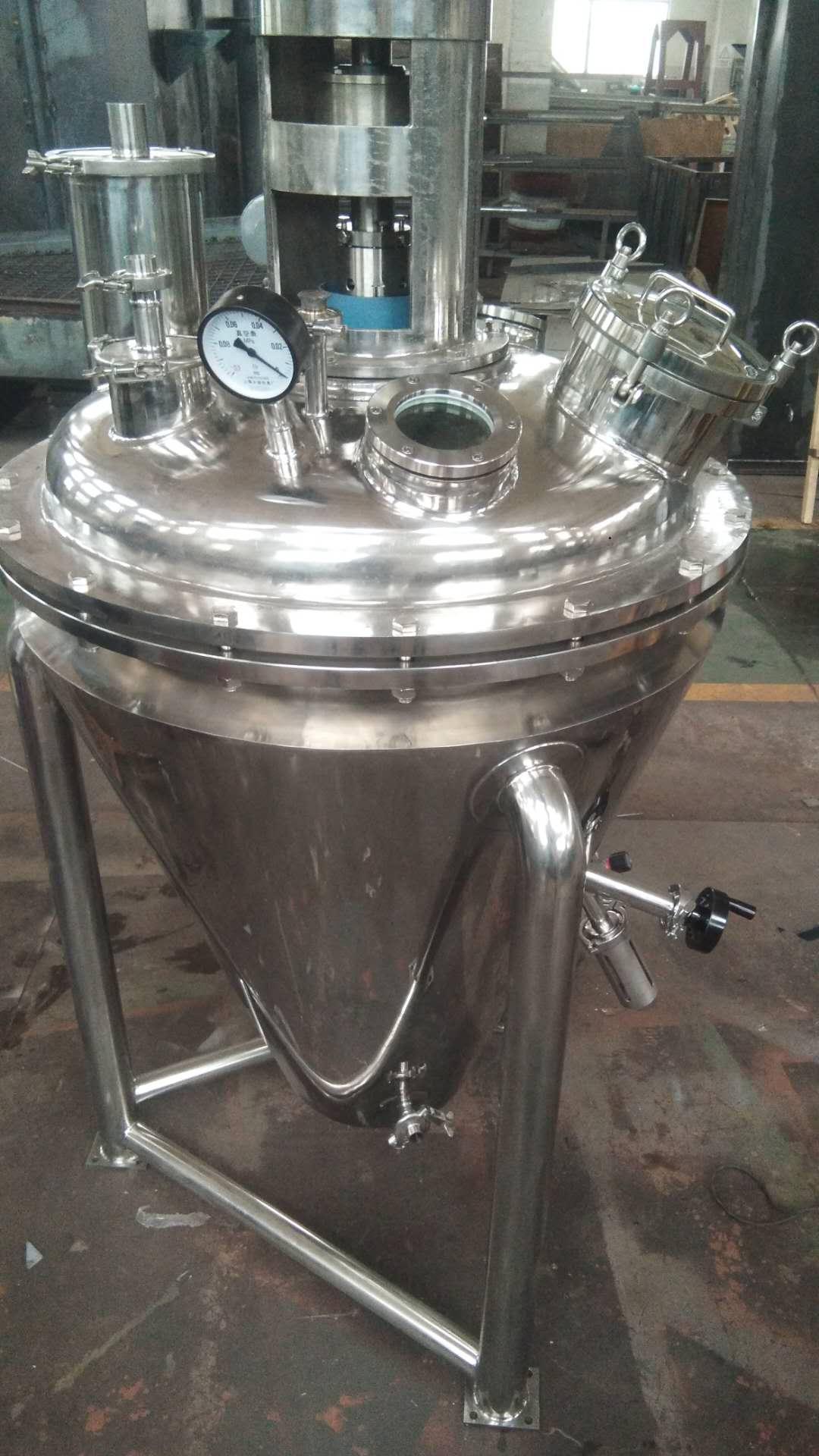 广东单锥真空干燥机